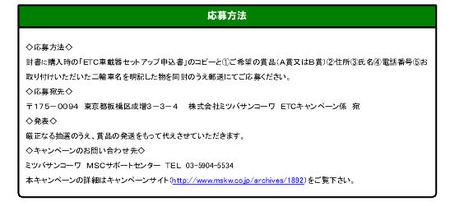Etc_20113