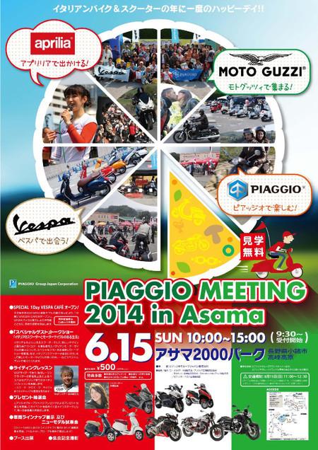 Asama2000page001