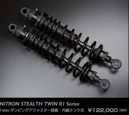 Nitron2
